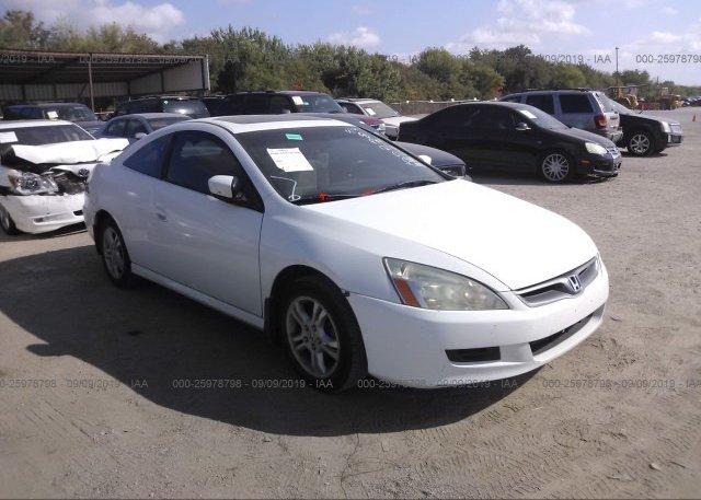 Inventory #259857554 2007 Honda ACCORD