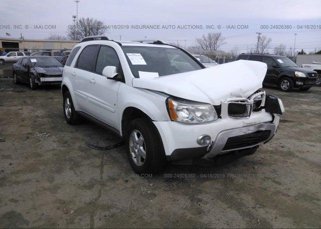 Inventory #514980507 2008 Pontiac TORRENT