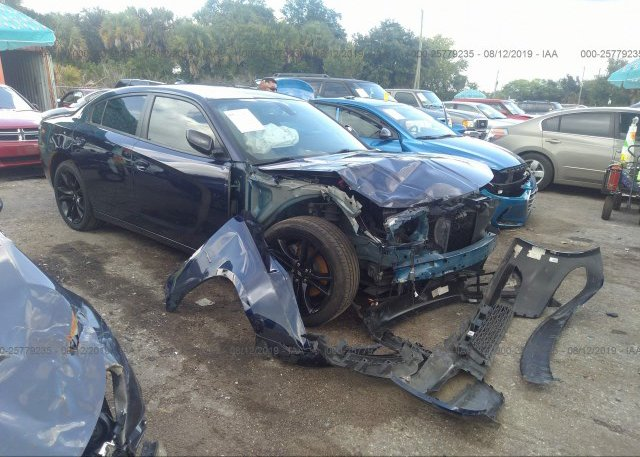 Inventory #309984854 2017 Dodge CHARGER