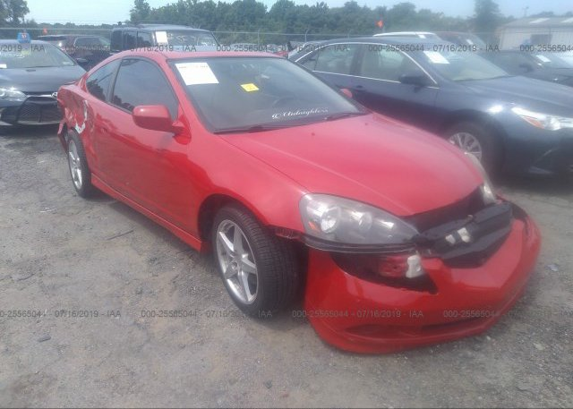 Inventory #831152637 2005 Acura RSX