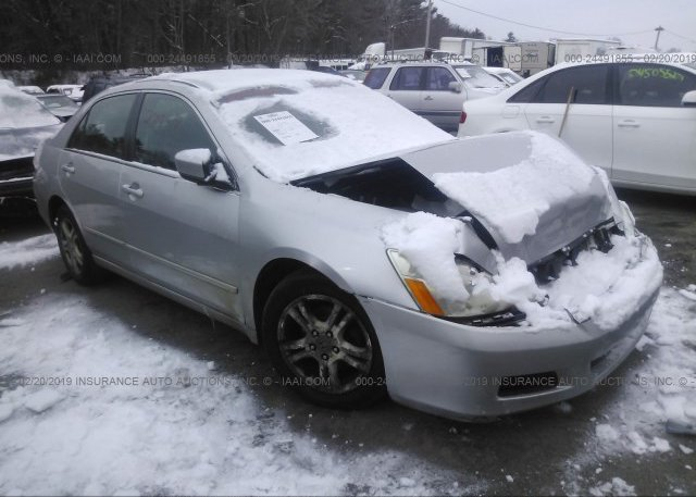 Inventory #752822856 2007 Honda ACCORD