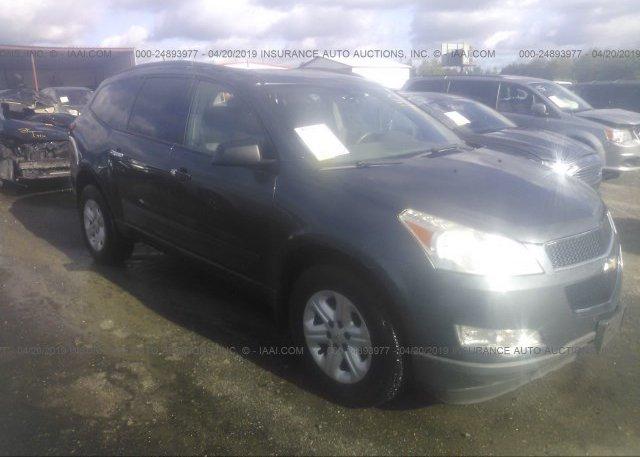 Inventory #926273668 2011 Chevrolet TRAVERSE