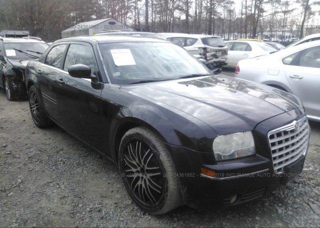 Inventory #261012585 2005 Chrysler 300