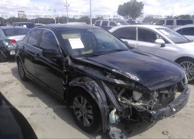 Inventory #127523921 2011 Honda ACCORD