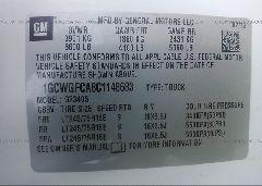 2012 CHEVROLET EXPRESS G2500 - 1GCWGFCA8C1148683 engine view