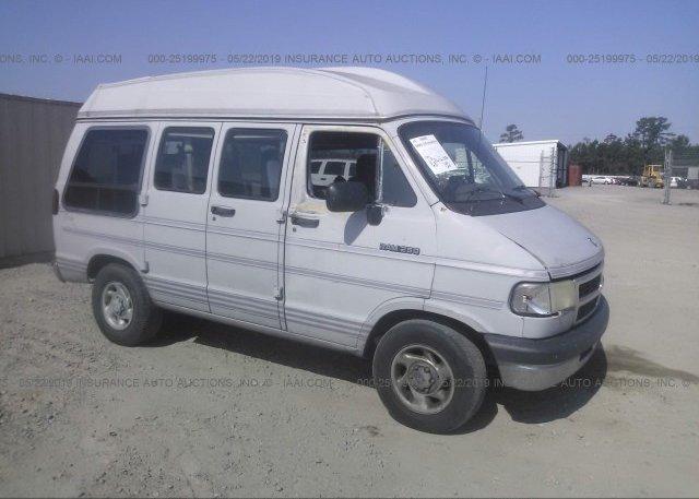 Inventory #640545924 1994 Dodge RAM VAN