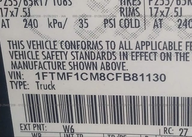 1FTMF1CM8CFB81130 2012 FORD F-150