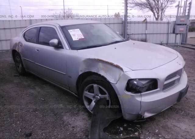 Inventory #551066636 2010 Dodge CHARGER
