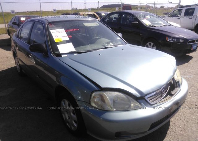 Inventory #270879207 1999 Honda CIVIC
