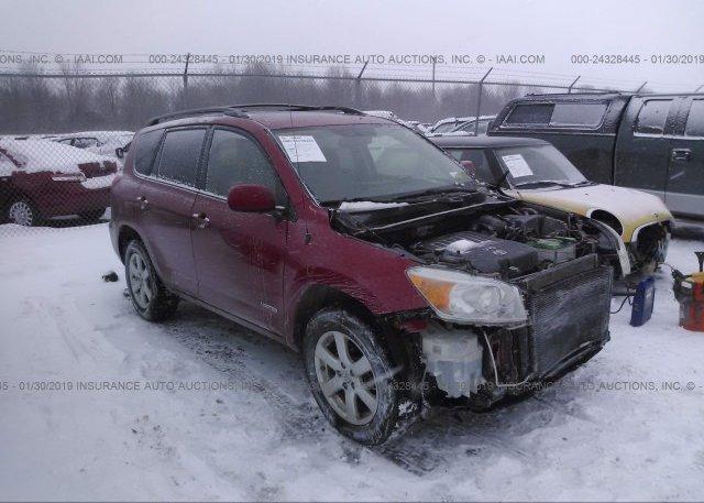 Inventory #298734919 2007 Toyota RAV4