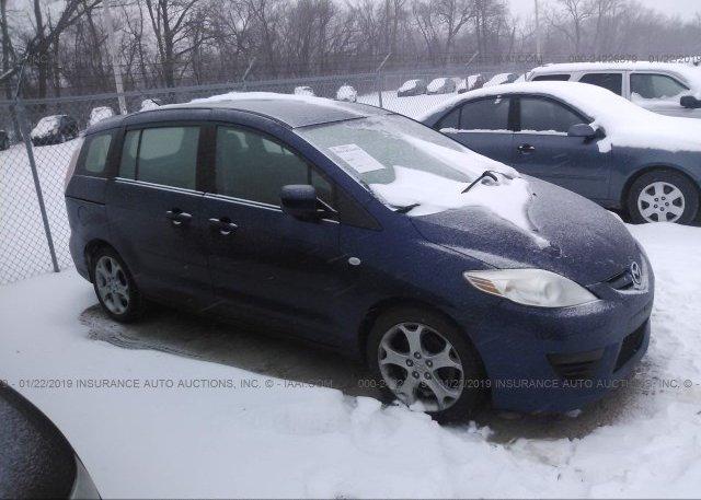 Inventory #412806596 2009 Mazda 5
