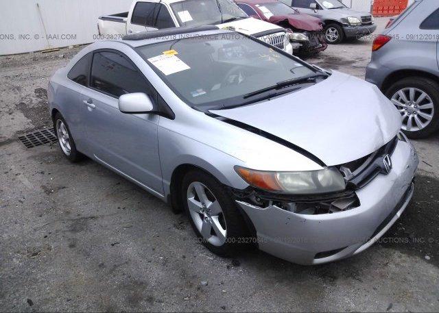 Inventory #853233103 2008 Honda CIVIC