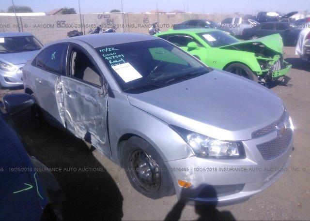 Inventory #653282991 2014 Chevrolet CRUZE
