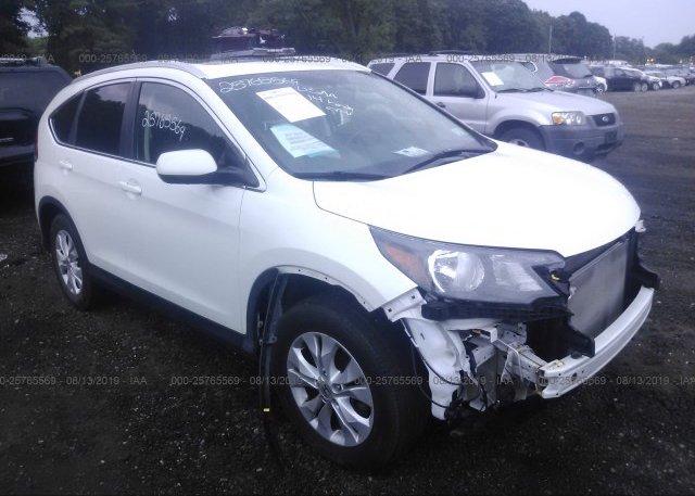 Inventory #205438953 2014 Honda CR-V