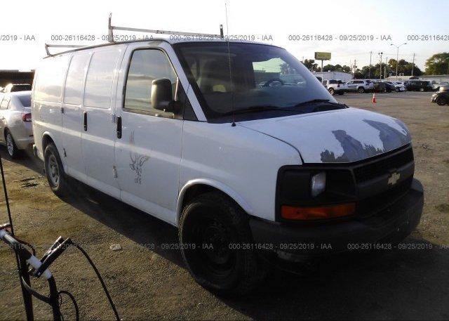 Inventory #703616750 2012 Chevrolet EXPRESS G1500