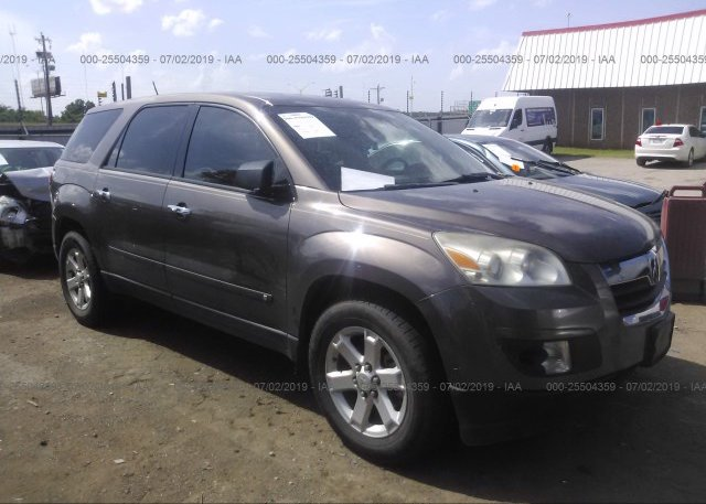 Inventory #910121374 2009 Saturn OUTLOOK