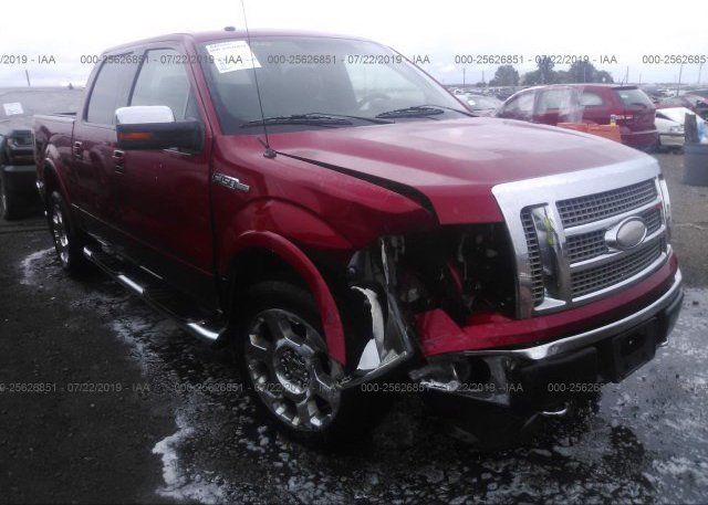 Inventory #465962368 2009 FORD F150