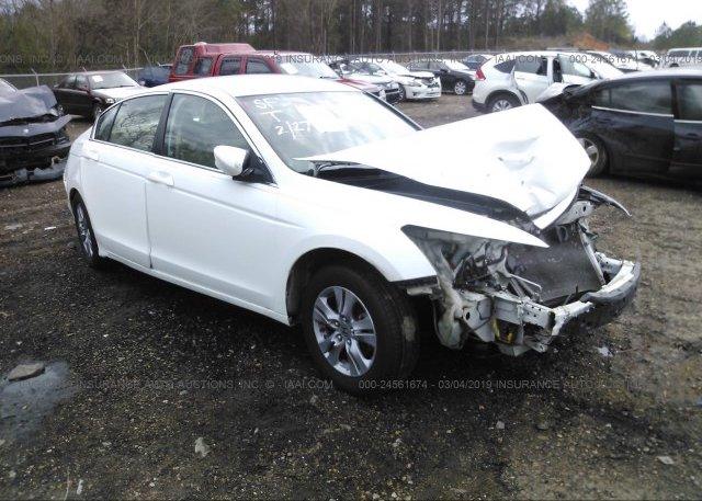 Inventory #584364426 2012 Honda ACCORD