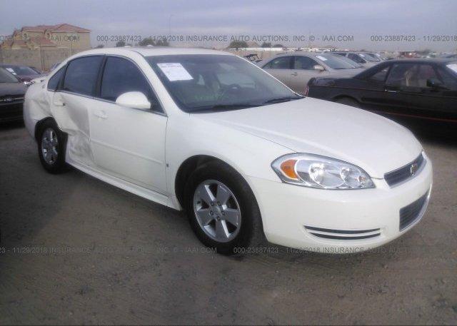 Inventory #450673821 2009 Chevrolet IMPALA