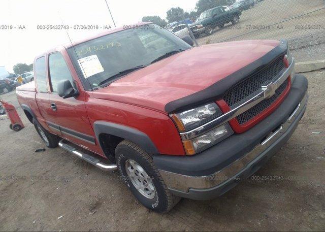 Inventory #132923918 2004 Chevrolet SILVERADO