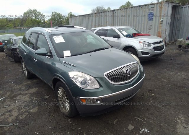 Inventory #513872634 2009 Buick ENCLAVE
