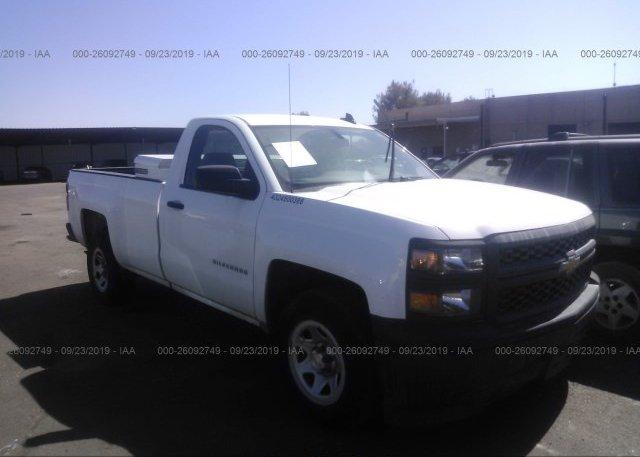 Inventory #376945482 2015 Chevrolet SILVERADO
