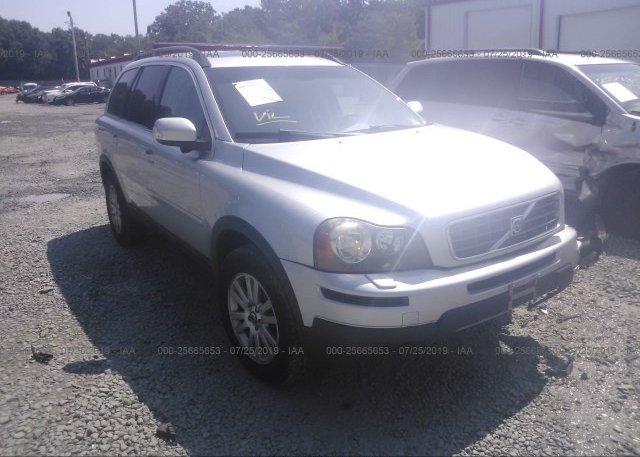 Inventory #627546511 2008 Volvo XC90