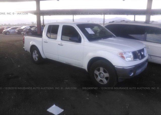 1n6ad07u75c430029 Salvage White Nissan Frontier At Phoenix Az On