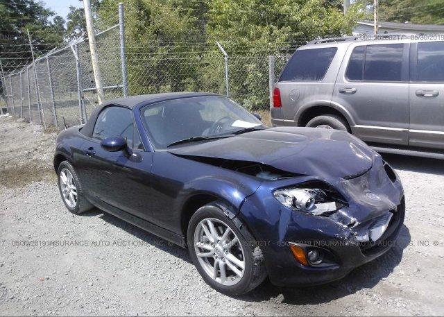 Inventory #299060688 2012 Mazda MX-5 MIATA