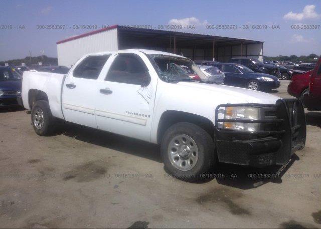 Inventory #461046896 2009 Chevrolet SILVERADO