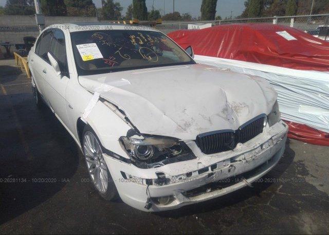 Inventory #597350586 2008 BMW 750