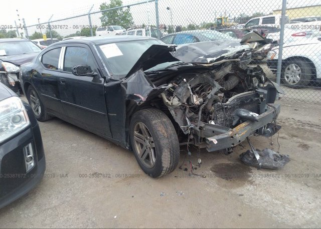 Inventory #637938612 2006 Dodge CHARGER