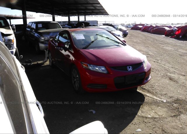 Inventory #466619021 2012 Honda CIVIC