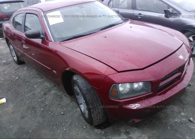 Inventory #582191039 2006 Dodge CHARGER