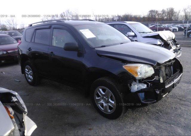 Inventory #155507428 2011 Toyota RAV4