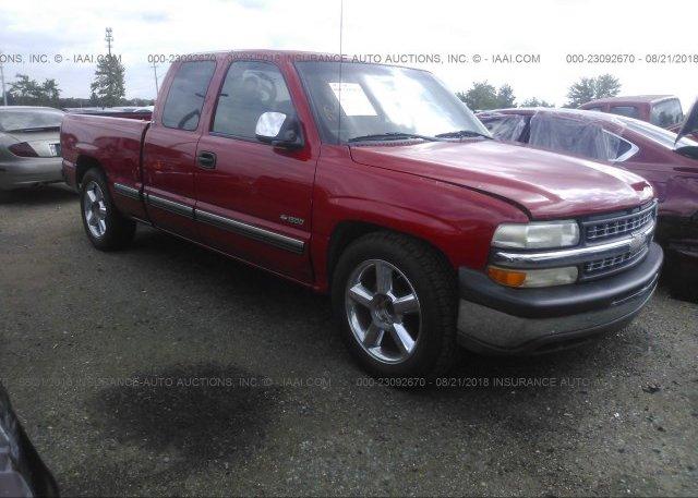 Inventory #760135587 2000 Chevrolet SILVERADO