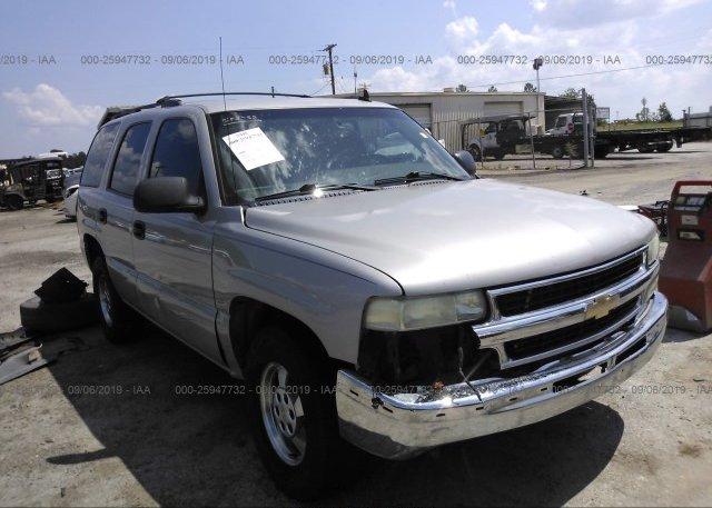 Inventory #193763269 2006 Chevrolet TAHOE
