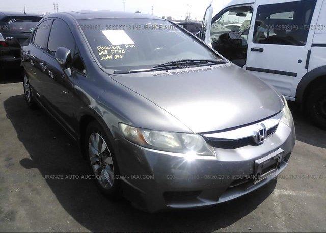 Inventory #372742600 2009 Honda CIVIC