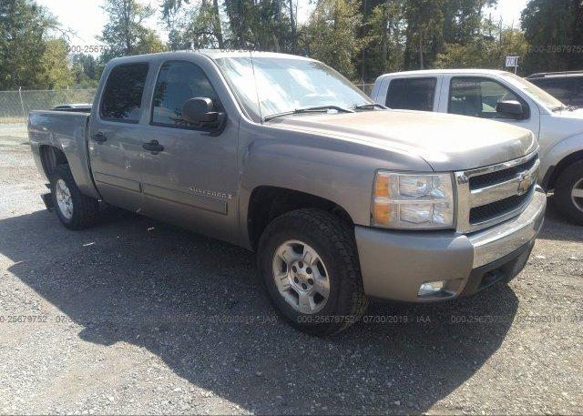 Inventory #865789682 2008 Chevrolet SILVERADO