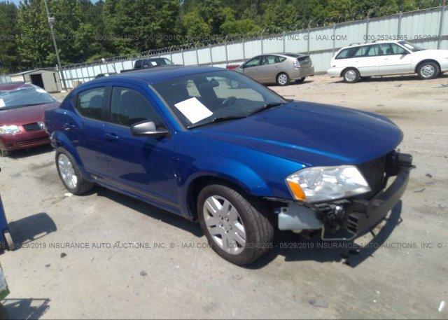 Inventory #258595780 2012 Dodge AVENGER