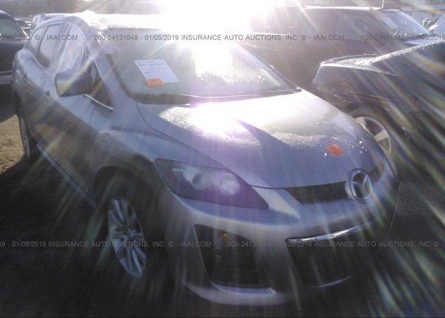 Inventory #363271615 2011 Mazda CX-7