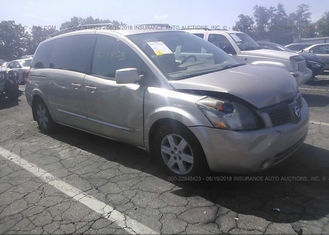 Inventory #636108816 2004 Nissan QUEST