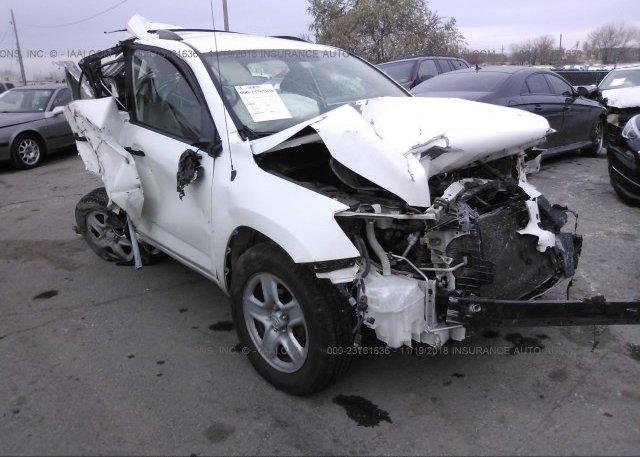 Inventory #916555384 2008 Toyota RAV4