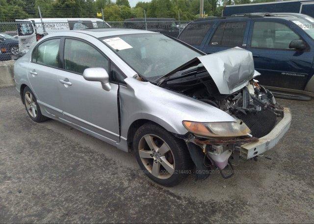 Inventory #486871105 2006 Honda CIVIC