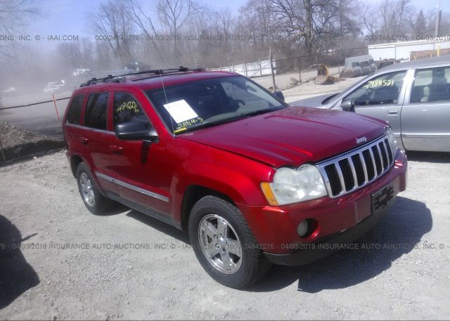 Inventory #710210883 2005 JEEP GRAND CHEROKEE