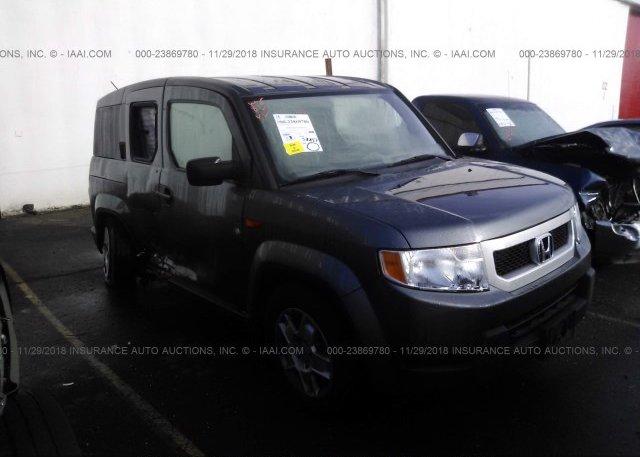 Inventory #486390716 2011 Honda ELEMENT