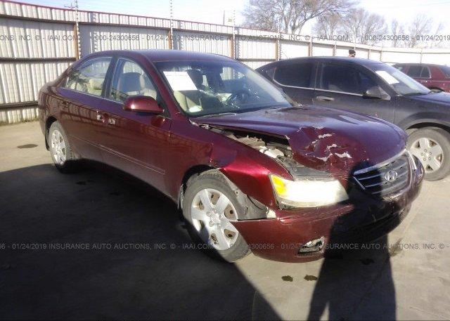 Inventory #123663468 2009 Hyundai SONATA