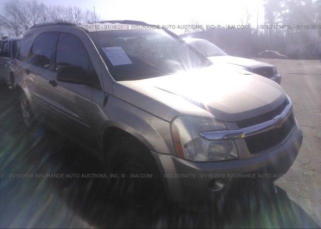 Inventory #994349816 2006 Chevrolet EQUINOX
