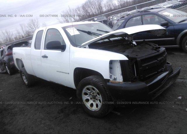 Inventory #500979939 2009 Chevrolet SILVERADO