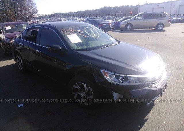 Inventory #629649236 2017 Honda ACCORD